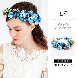 花かんむり 花冠 牡丹 花かんむり 青紺 ヘッドドレス ウエディング ドレス花冠 fhkan062cnbe