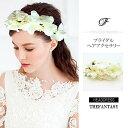 花かんむり 花冠 プルメリア 花かんむり 白 ヘッドドレス ハワイアン ウエディング ドレス花冠 fhkan065we