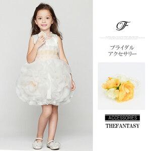 リストレット 花 ヘッドドレス 黄色 子供 リストブーケ ブライダル 髪飾り コサージュ fhrs07yw