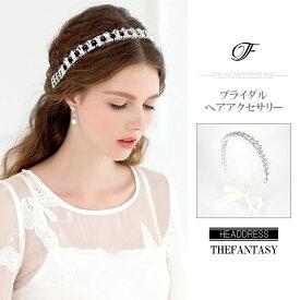 ティアラ 結婚式 ウエディング 披露宴 ブライダル tiara 花嫁 髪飾り ftka104sr