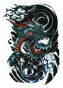 (ファンタジー) TheFantasy タトゥーシール タトゥーシール 龍 ドラゴン hb545 【中型・A5】