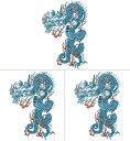 (ファンタジー) TheFantasy 【3枚セット】 タトゥーシール 龍 ドラゴン 肩・胸用 mqc02 【大型・A4】
