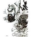 (ファンタジー) TheFantasy タトゥーシール タトゥーシール 関羽 龍 肩・胸用 mqc03 【大型・A4】