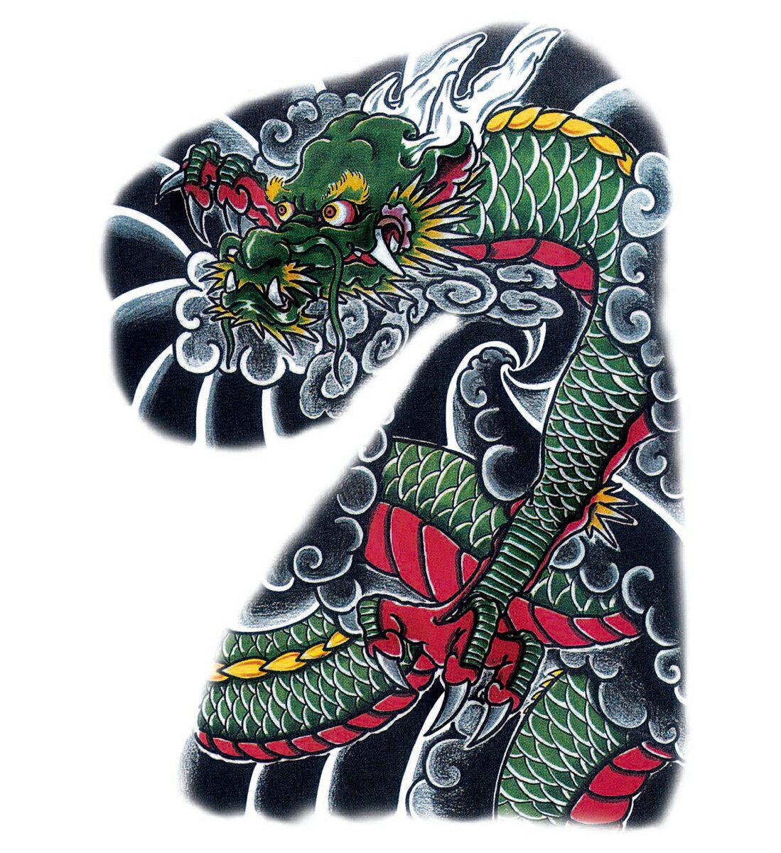 (ファンタジー) TheFantasy タトゥーシール タトゥーシール 龍 ドラゴン 肩・胸用 大型 【大型・A4】