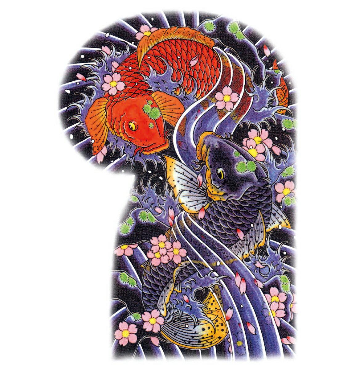 (ファンタジー) TheFantasy タトゥーシール タトゥーシール 錦鯉 肩・胸用 大型 【大型・A4】