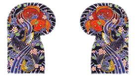 THE FANTASY タトゥーシール [左右2枚セット・A4] 錦鯉 肩・胸用 mqc22s