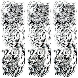 (ファンタジー) TheFantasy タトゥーシール タトゥーシール 肩から手首 鯉 qb3046【特長・3枚セット】