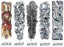 THE FANTASY タトゥーシール 選べる3枚セット 薔薇 鯉 鳳凰 虎 筋肉 スカル 死神 トライバル【特長】 qbx2