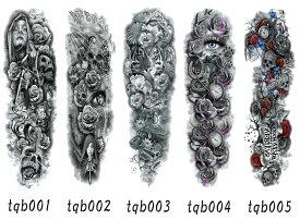 THE FANTASY タトゥーシール 選べる3枚セット 薔薇 鯉 鳳凰 虎 筋肉 スカル 死神 トライバル【特長】 tqbx