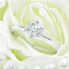 (0.3ct)(Dカラー)(IF)(EXCELLENT)(H&C)(3EX)(婚約指輪、エンゲージリング、ダイヤモンド、リング、ネックレス)