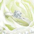 (0.3ct)(Dカラー)(VVS1)(EXCELLENT)(H&C)(3EX)(婚約指輪、エンゲージリング、ダイヤモンド、リング、ネックレス)