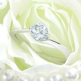 ダイヤモンド婚約指輪 サイズ直し一回無料 0.25ct E VVS2 EXCELLENT H&C 3EX カーヴライン4本爪 プラチナ Pt900 婚約指輪(エンゲージリング)