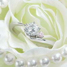 ダイヤモンド婚約指輪 サイズ直し一回無料 0.25ct G VS1 VERY-GOOD アンシンメトリーライン6本爪ピンクD1 プラチナ Pt900 婚約指輪(エンゲージリング)