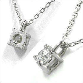 (0.25ct)(Fカラー)(SI1)(VERY-GOOD)(婚約指輪、エンゲージリング、ダイヤモンド、リング、ネックレス)