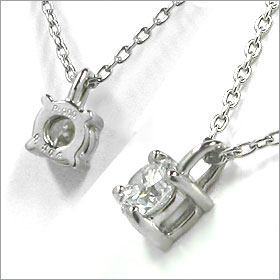 (0.3ct)(Eカラー)(VS1)(VERY-GOOD)(婚約指輪、エンゲージリング、ダイヤモンド、リング、ネックレス)