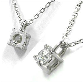 (0.3ct)(Eカラー)(IF)(EXCELLENT)(H&C)(3EX)(婚約指輪、エンゲージリング、ダイヤモンド、リング、ネックレス)