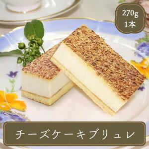 ギフト スイーツ ケーキ かわいい プチギフト ラッピング おしゃれ プレゼント 洋菓子 誕生日 バースデー チョコ以外 かわいい チーズケーキブリュレ (270g)春雪さぶーる 食べ物
