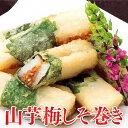 やまいも 山芋梅しそ巻き(20g×30個) 業務用 家庭用 ご飯のお供 味の素