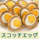 スコッチエッグ ハーフ(50g×10)冷凍食品 お弁当 弁当 食品 食材 卵 たまご おかず 惣菜 業務用 家庭用 国産 キュー…