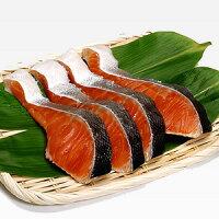 骨なし鮭切り身【60g秋鮭切り身/鮭5切れ】