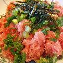 ネギトロ ねぎとろ 【80gねぎとろ/ネギトロ】冷凍食品 食品 業務用 家庭用 ご飯のお供 魚介