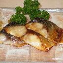 骨なし サバ さば 塩焼き 焼き魚【20gさば×10切れサバ】冷凍食品 お弁当 弁当 食材 食品 おかず 惣菜 業務用 家庭用 …