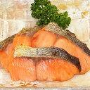骨なし 鮭 塩焼き 焼き魚【20g鮭×10切れ】冷凍食品 お弁当 弁当 食品 食材 おかず 惣菜 業務用 家庭用 ご飯のお供 魚介