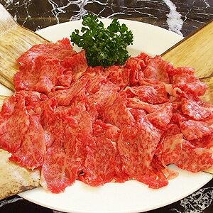 切り落とし 牛肉 和牛モモ切り落とし【300g切り落とし牛肉】焼肉 焼き肉 BBQ バーベキュー 業務用 家庭用 ご飯のお供 国産 食べ物