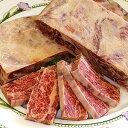 ハラミ やわらかハラミ【焼肉用柔らかハラミ約650〜700g】 業務用 家庭用 ご飯のお供