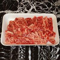 牛ロース牛ロース国産F1牛焼肉用牛ロース厚切り