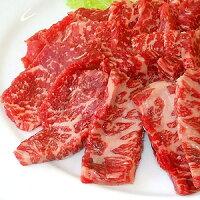 国産牛モモ肉焼肉/BBQ用厚切りもも肉【F1交雑牛・300g】