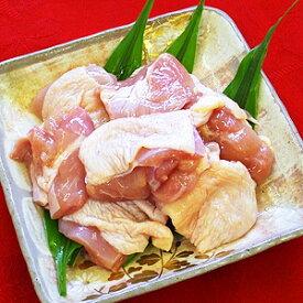水炊き 日南鶏もも肉ぶつ切り【300g】 業務用 家庭用 ご飯のお供