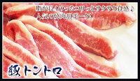 焼肉焼肉セット2.3キロセット
