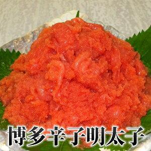 送料無料 プレゼント ギフト たらこ 辛子明太子 上切れ子(1kg) ご飯のお供 国産 業務用 家庭用 食べ物