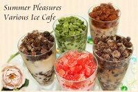 氷カフェ氷コーヒー【60g×4袋】氷カフェ