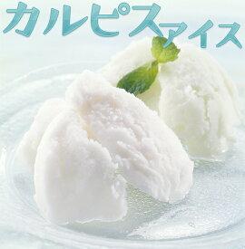 アイスクリーム 業務用 カルピスアイス(2リットル) 業務用 家庭用 ロッテ 国産