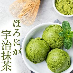 アイスクリーム 業務用 明治 ほろにが宇治抹茶2Lアイス(2リットル) 業務用 家庭用 国産 明治 食べ物