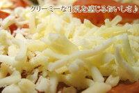 チーズミックスチーズ(400g)