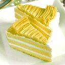 業務用ケーキ モンブラン(12個) 業務用 家庭用 国産 五洋食品