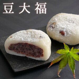 和菓子 冷凍 個包装 スイーツ 手土産 学園祭 文化祭 イベント 屋台 ジャンボ豆大福