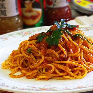 ナポリタン スパゲティ【300g】 オリベート パスタ スパゲティ ナポリタン 冷凍食品 食品 食材 業務用 家庭用 国産 ヤヨイ食品