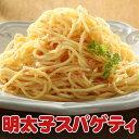 たらこスパゲティ【280g】 オリベート パスタ スパゲティ 冷凍食品 食品 食材 業務用 家庭用 国産 ヤヨイ食品