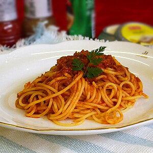 スパゲティ ミートソース  【300g】パスタ スパゲティ ミートソース 冷凍食品 お弁当 弁当 食品 食材 おかず 惣菜 業務用 家庭用 国産 ヤヨイ食品