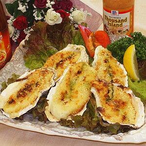 グラタン 牡蠣グラタン カキグラタン37g×10個 オードブル 冷凍食品 お弁当 弁当 食品 食材 おかず 惣菜 業務用 家庭用