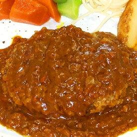 ハンバーグ カレーソースdeハンバーグ 冷凍食品 お弁当 弁当 食品 食材 おかず 惣菜 業務用 家庭用 ご飯のお供 国産 MCC