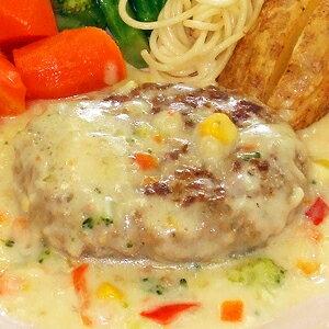 ハンバーグ クリームシチューdeハンバーグ 冷凍食品 食品 業務用 家庭用 食材 おかず 惣菜 ご飯のお供 国産 MCC