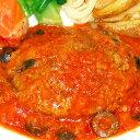ハンバーグ トマトソースdeハンバーグ 冷凍食品 お弁当 弁当 食品 食材 おかず 惣菜 業務用 家庭用 ご飯のお供 国産 MCC