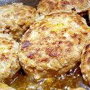 ハンバーグ カントリーハンバーグ【120gハンバーグ×10個】凍食品 お弁当 弁当 食品 食材 おかず 惣菜 業務用 家庭用…