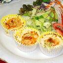 グラタン お弁当 おかず 小さなエビグラタン【35gグラタン×6個】冷凍食品 弁当 食品 食材 おかず 惣菜 業務用 家庭用…