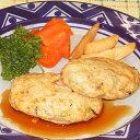 豆腐ハンバーグ 【90g豆腐ハンバーグ×10個】凍食品 お弁当 弁当 食品 食材 おかず 惣菜 業務用 家庭用 ご飯のお供 国産 日本食研